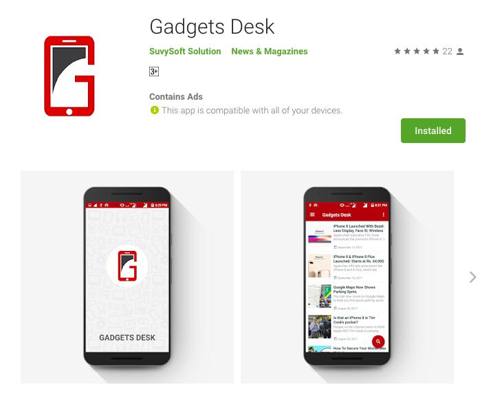 GadgetsDesk